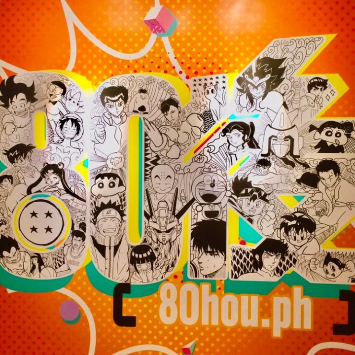 Y Cafe mural
