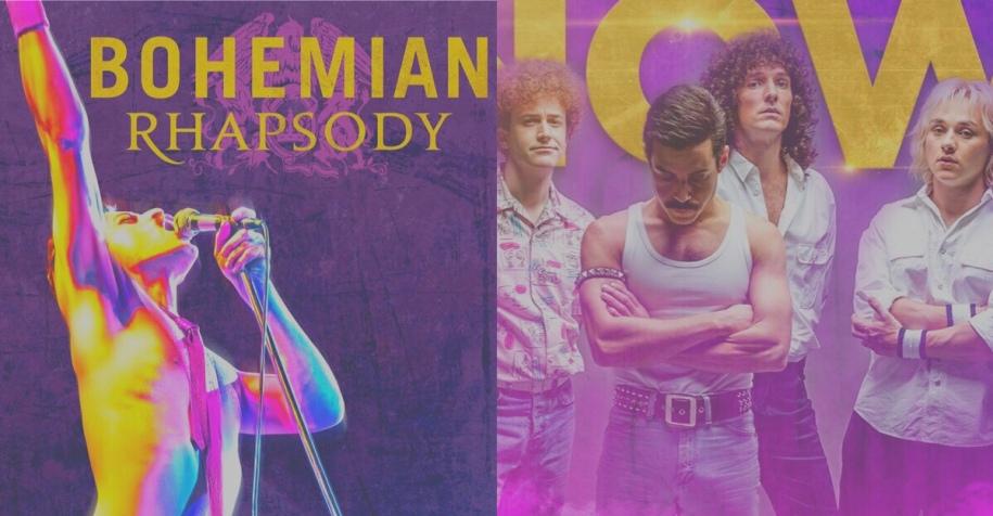 Bohemian Rhapsody movie